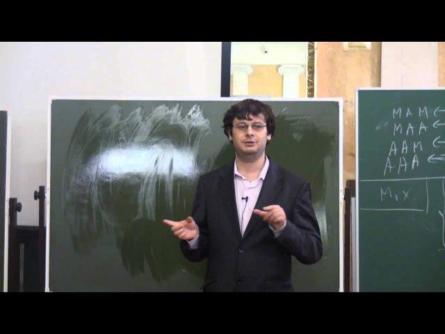 Лекция 3 | Вычислимость и логика | Дмитрий Ицыксон | CSC | Лекториум