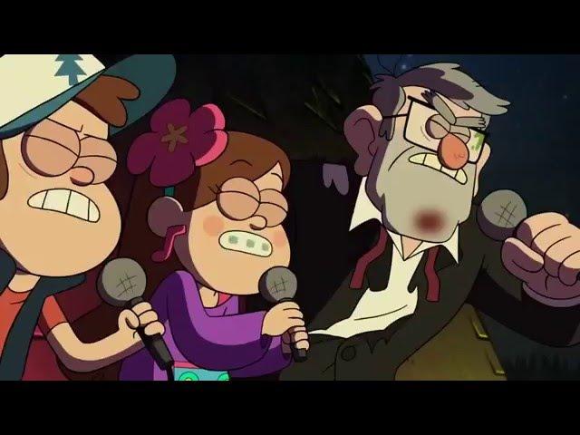 Гравити Фолз - 2 сезон 1 серия песня - английский