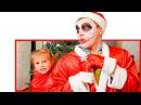 BAD SANTA ПЛОХИЕ ДЕТКИ ПЛОХОЙ САНТА BAD BABY NEW YEAR grinch