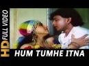 Hum Tumhe Itna Pyar Karenge Anuradha Paudwal Mohammed Aziz Bees Saal Baad 1988 Songs