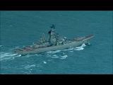 Авианосная группа ВМФ России во главе с Адмиралом Кузнецовым вошла в Ла-Манш