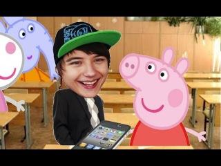 смотреть свинка пеппа смешные серии