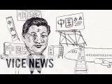 How China Humiliated a US President Talking Heads