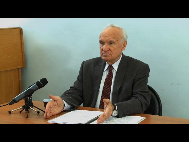 Юридический тип религий и религиозного сознания (МПДА, 2016.10.25) — Осипов А.И.