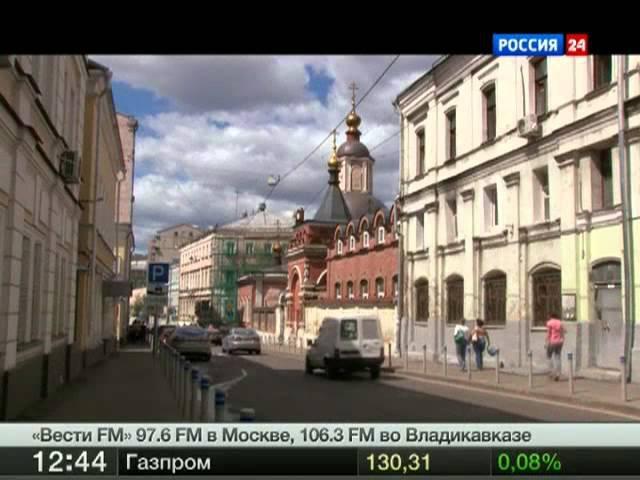 Московский дворик.