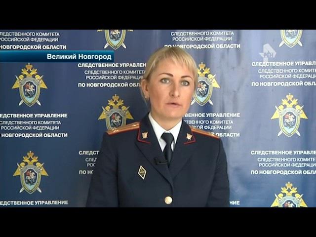 В Великом Новгороде сегодня началось первое судебное заседание по делу о нападении на врачей