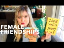 Female Friendships Swing Time by Zadie Smith Sula The Mothers
