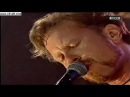 Metallica - Fuel (First Live in Germany)