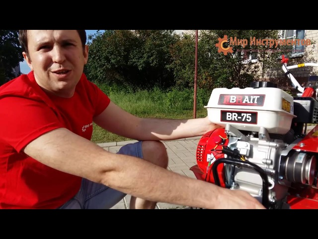 Мотоблок BRAIT для уборки урожая