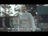 Разговоры - Мария Пахоменко - With lyrics