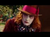 Алиса в Зазеркалье – Делу Время