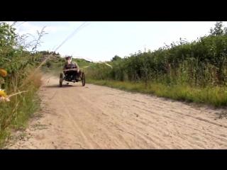 Outrider Horizon - Electric Adventure Vehicle