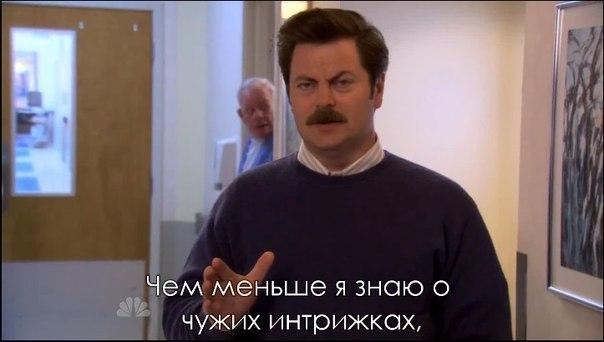 Фото №421859601 со страницы Алексея Юркова