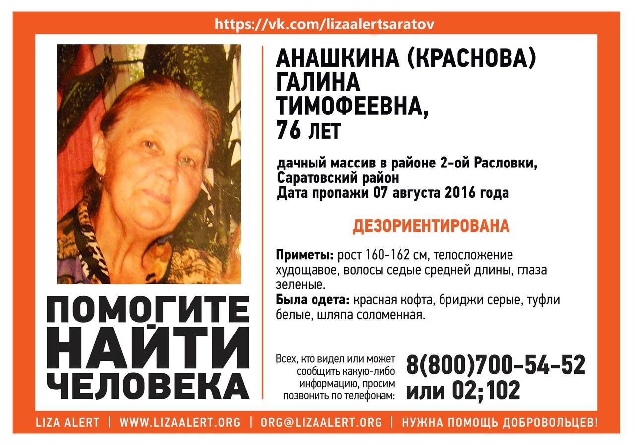 https://pp.vk.me/c636623/v636623049/1de75/Iv4t1F-UMZs.jpg