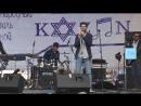 V Международный фестиваль еврейской музыки 02 09 2016 The Shuk