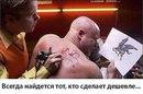 Yakov Kovalenko фото #49