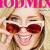 Будь в тренде! Мода 2017 и красота от ModMix