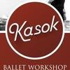 Kasok_Балетная мастерская