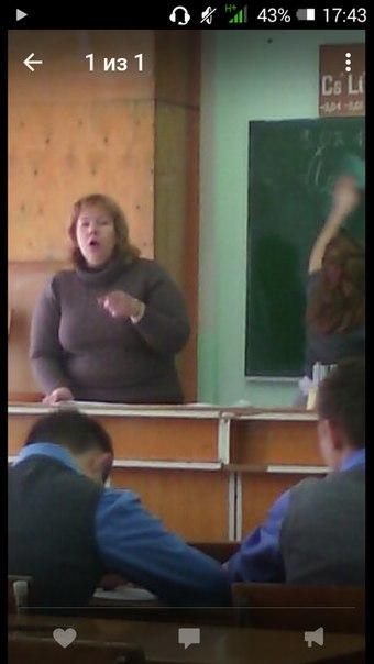 Уважуха ей, хорошая училка была😕😭 Анон --- Стоп стоп, где он?!