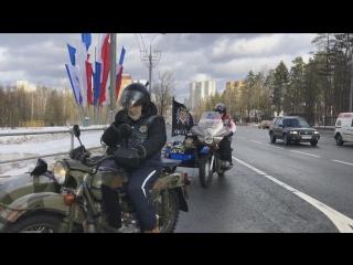 Зеленоград   Масленица Z-Brothers и КЦ Доброволец