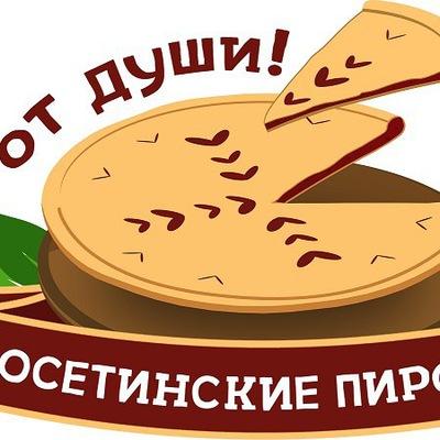 Ксения Лепницкая