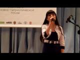 Ольга Ващенко, Алёна Орлова_Ромашковые поля