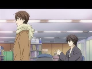 Лучшая в мире первая любовь [ТВ-1] | Sekai-ichi Hatsukoi - 4 серия 1 сезон