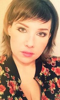Наталья Цельхерт