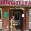 Biblioteka Fokinskaya