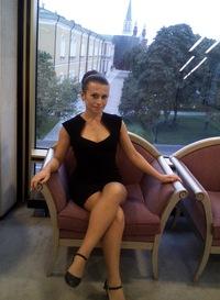 Лена Пахомова
