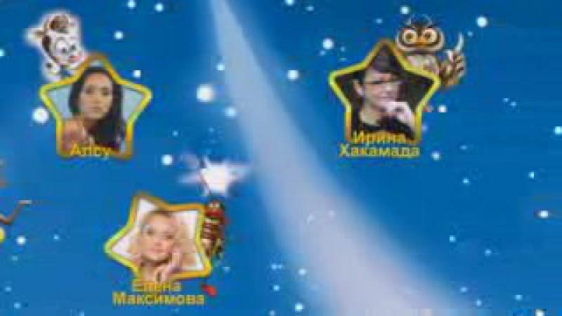 Новая Живая азбука 2 0 со звёздами от DEVAR kids Наталия Медведева