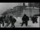 Игра в снежки 1896