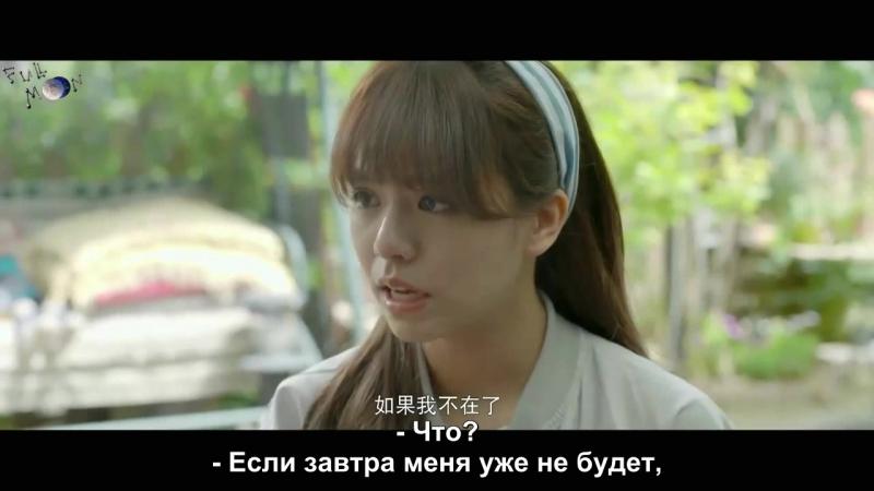 Гордая любовь 2 - Proud of Love 2 (16 серия) (рус.саб)