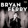 Bryan Ferry 2017: 7.10 Москва / 11.10 Петербург