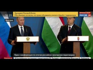 В.Путин объяснил, почему Украина вновь напала на ДНР и ЛНР, 02.02.17.