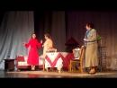 "Театр Юность ,спектакль ""Три Красавицы""."