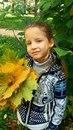 Наташа Царёва-Куц фото #14