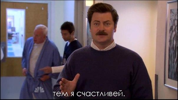 Фото №421859602 со страницы Алексея Юркова