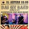Das Ist Band & в клубе Schwein 21.04.17!
