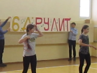 спортивный танец 6д