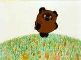 Winnie-the-Pooh ∙ Animatrip