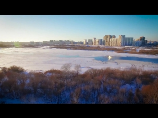 Аэросъемка в Челябинске. Полеты у старой плотины