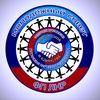 Молодежный Совет Федерации Профсоюзов ЛНР