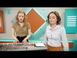 Лиза Монеточка и Саша Аксенова: как стать звездой