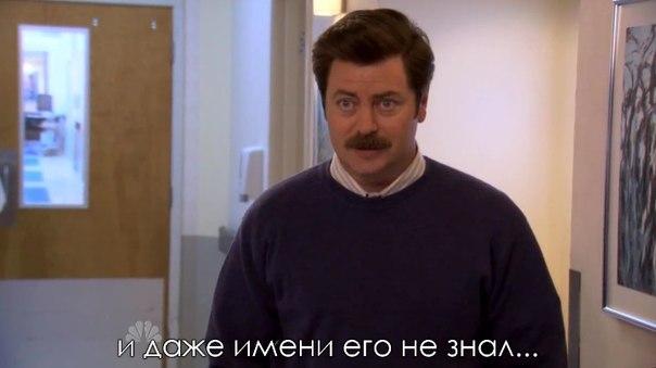 Фото №421859605 со страницы Алексея Юркова