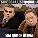 Юрий Пилевин фото #50