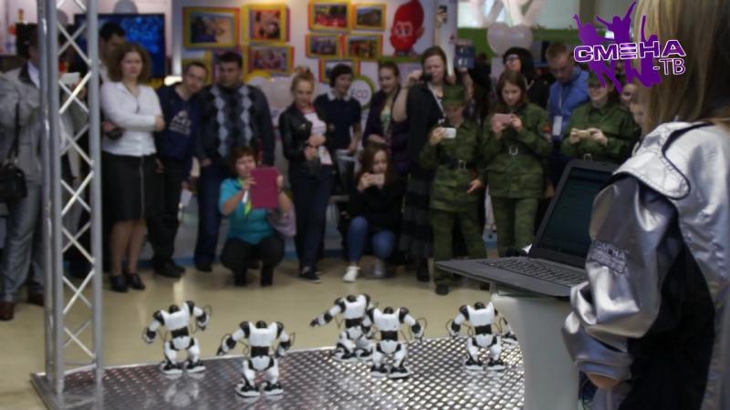 ВДЦ «Смена» участвует в Московском международном салоне образования «ММСО – 2016»