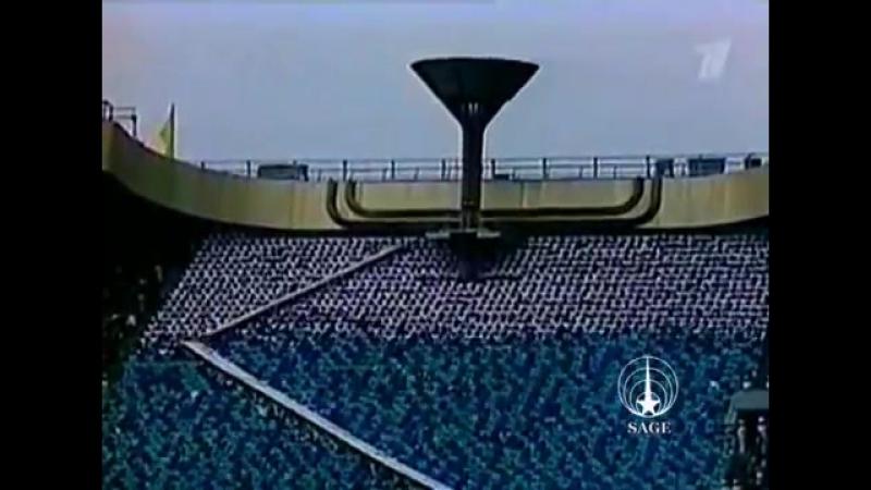 Олимпиада-80. Церемония открытия.