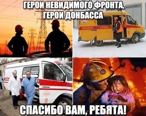 Не устанем благодарить наши коммунальные и аварийные службы