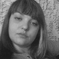 Яна Даньшина